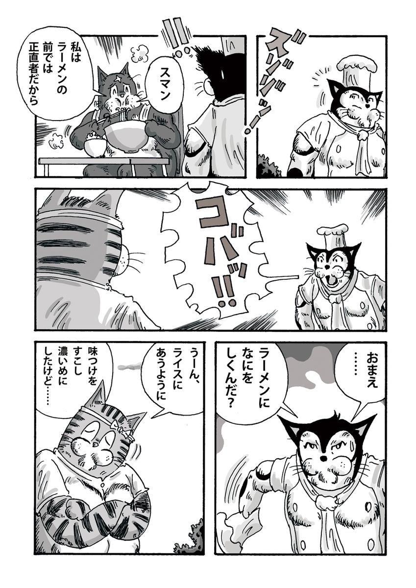 f:id:s-ooguro:20200622125348j:plain