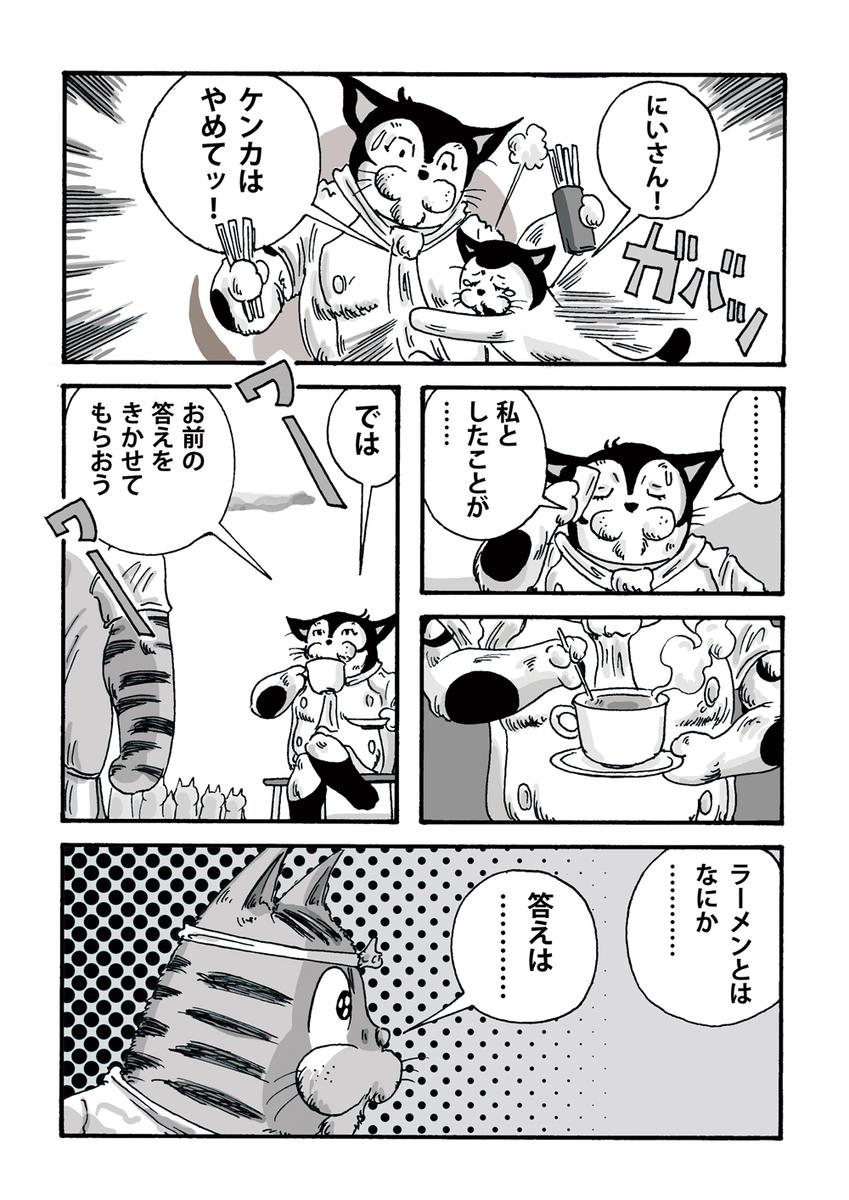 f:id:s-ooguro:20200628161338j:plain