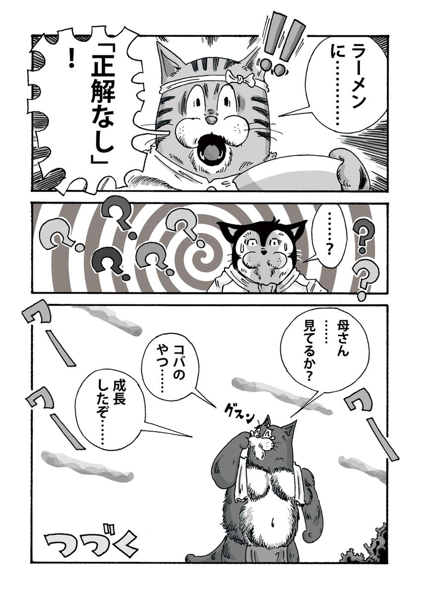 f:id:s-ooguro:20200628161348j:plain