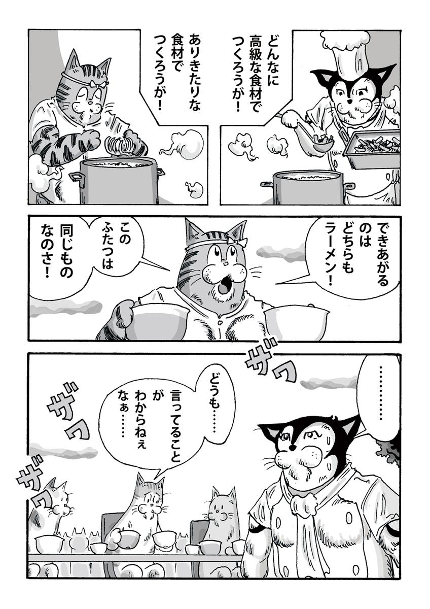 f:id:s-ooguro:20200711122611j:plain