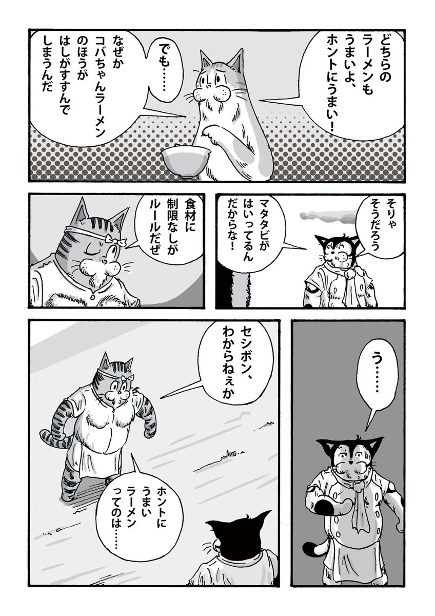 f:id:s-ooguro:20200711122621j:plain
