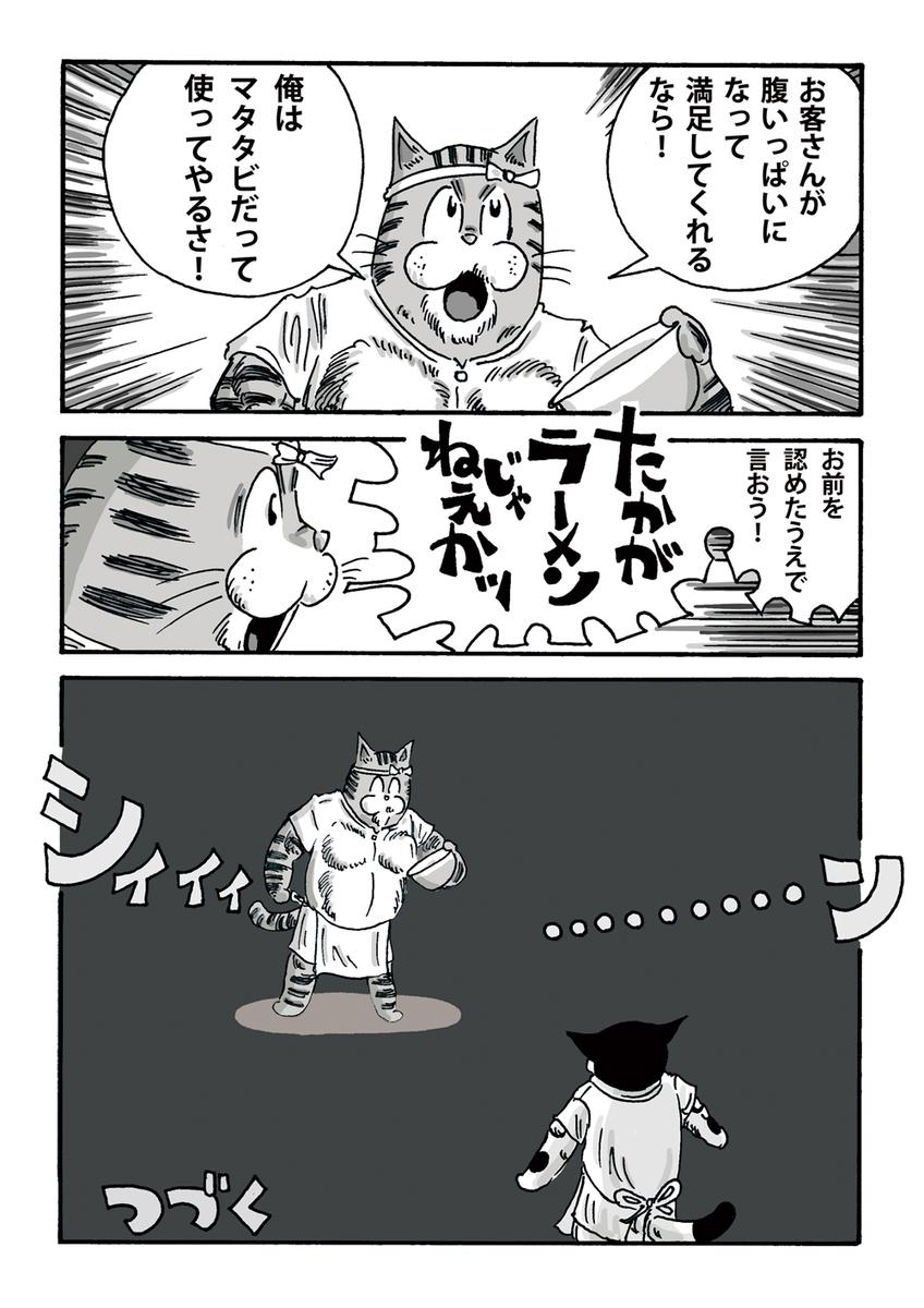 f:id:s-ooguro:20200711122642j:plain