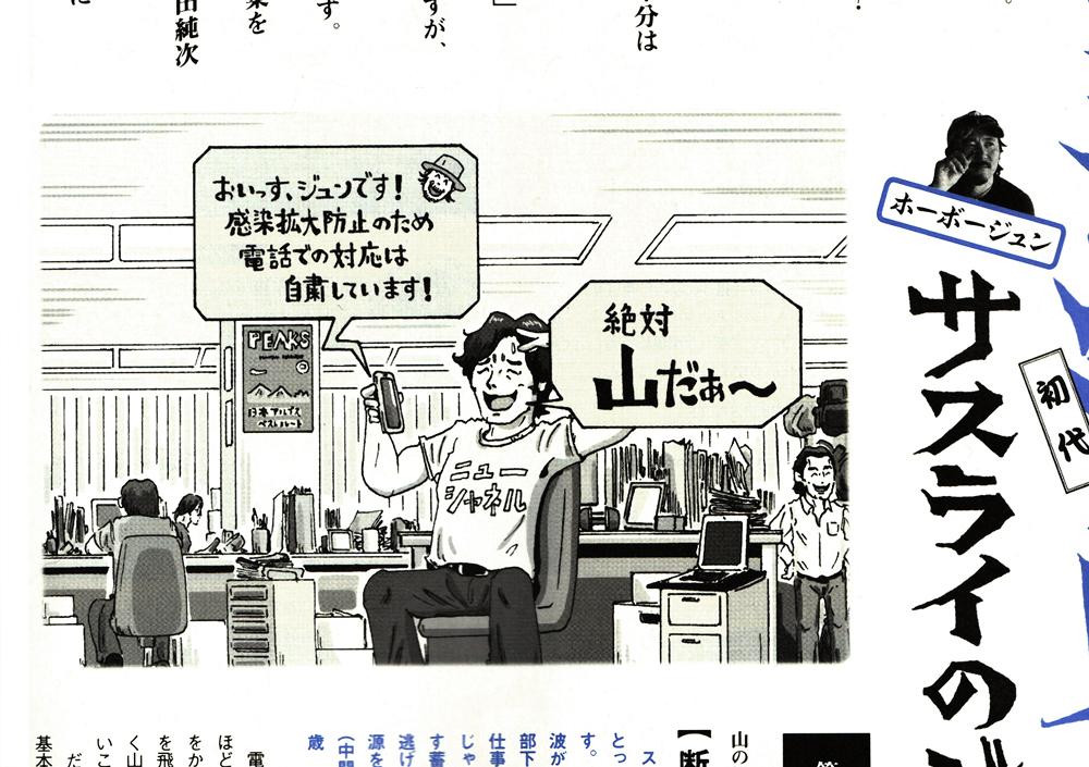 f:id:s-ooguro:20200715172025j:plain