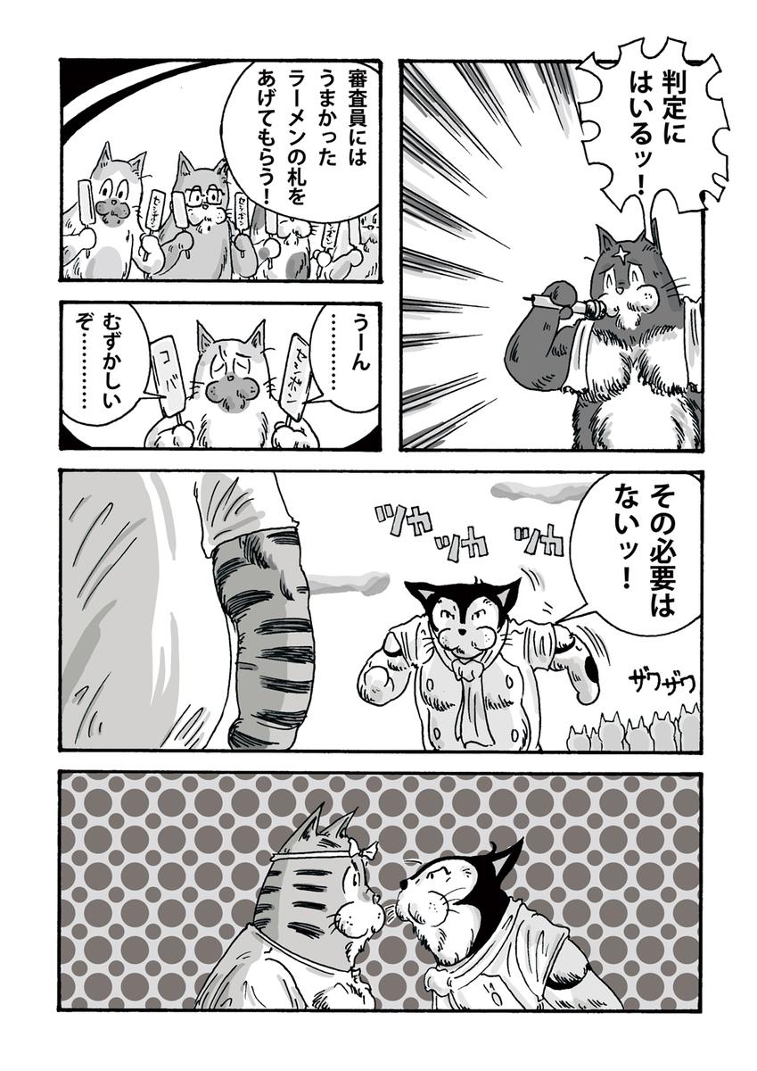 f:id:s-ooguro:20200716131350j:plain