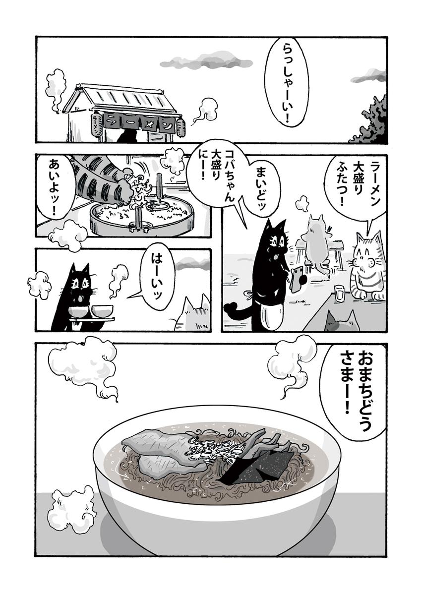f:id:s-ooguro:20200721111716j:plain
