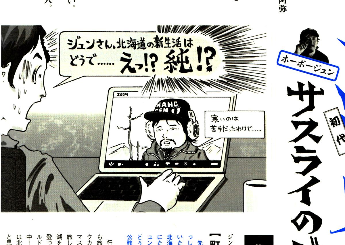 f:id:s-ooguro:20201015140622j:plain