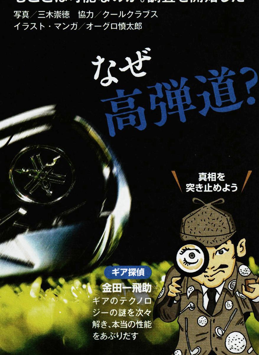 f:id:s-ooguro:20201021162633j:plain