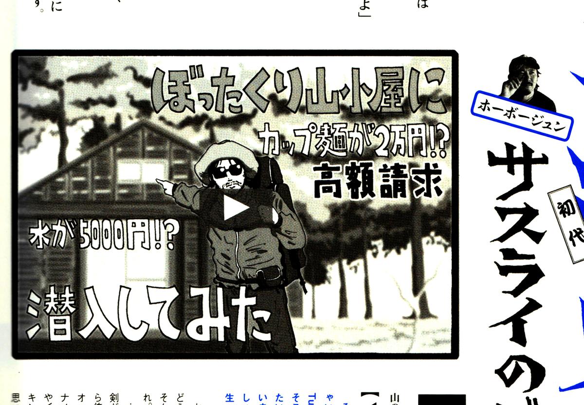 f:id:s-ooguro:20201113162304j:plain