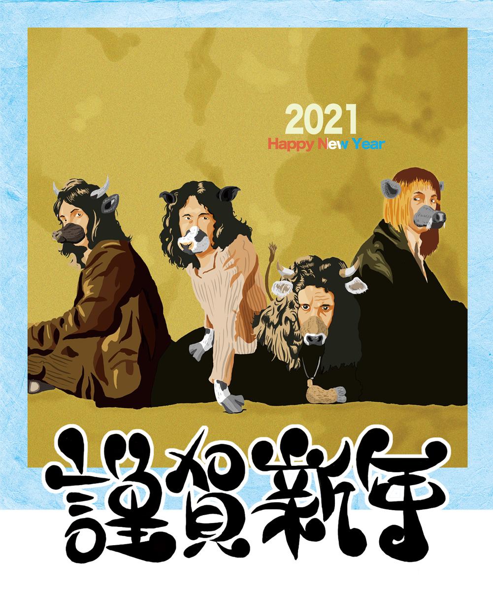 f:id:s-ooguro:20210101134544j:plain