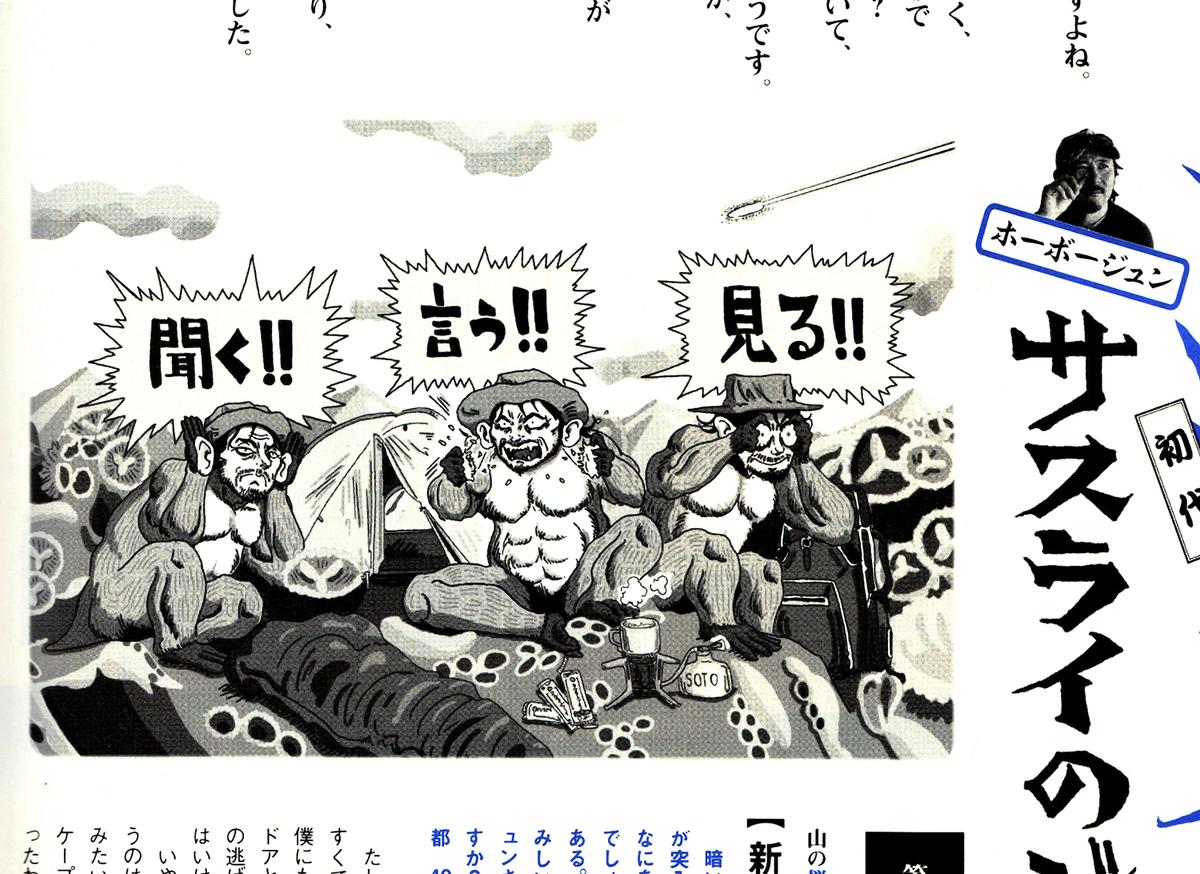 f:id:s-ooguro:20210115134158j:plain