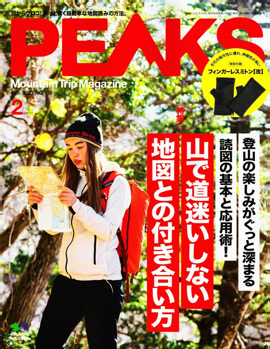 f:id:s-ooguro:20210115134213j:plain