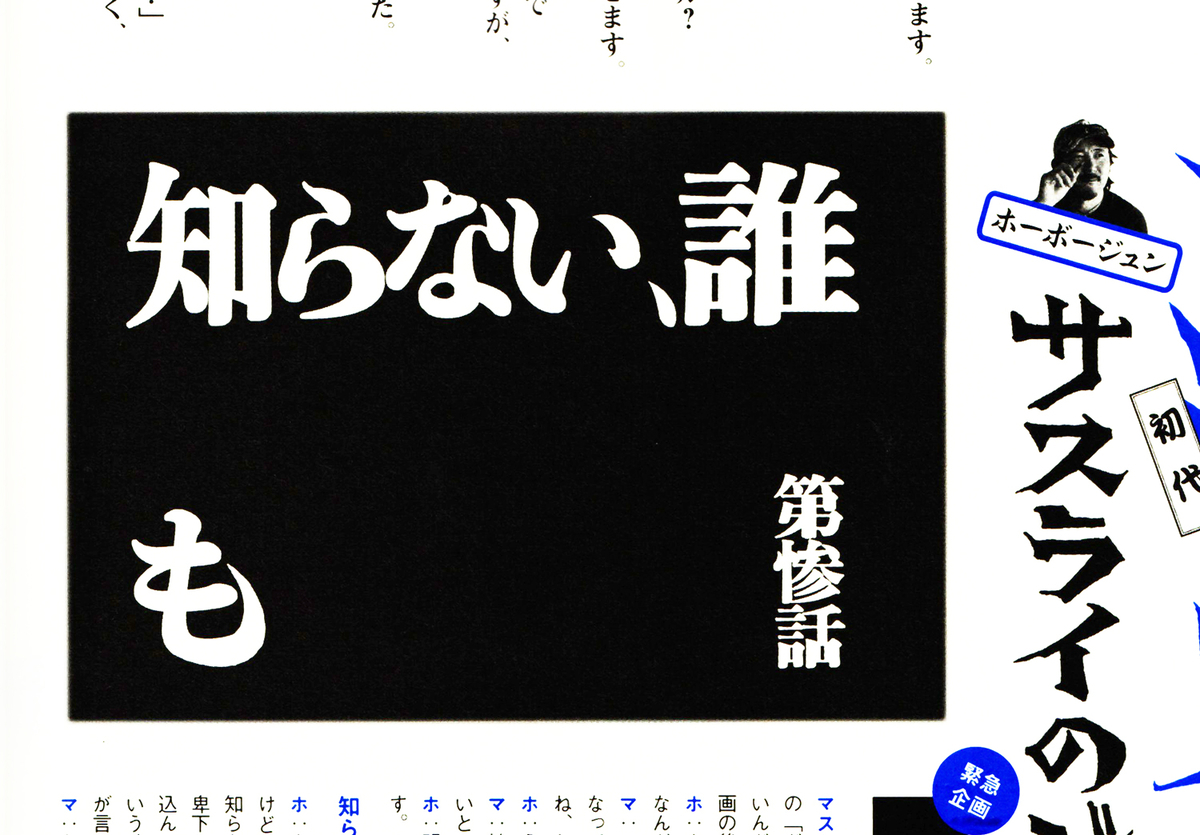 f:id:s-ooguro:20210415192410j:plain