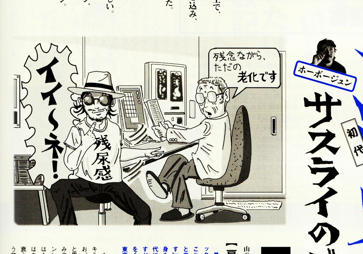 f:id:s-ooguro:20210616175315j:plain