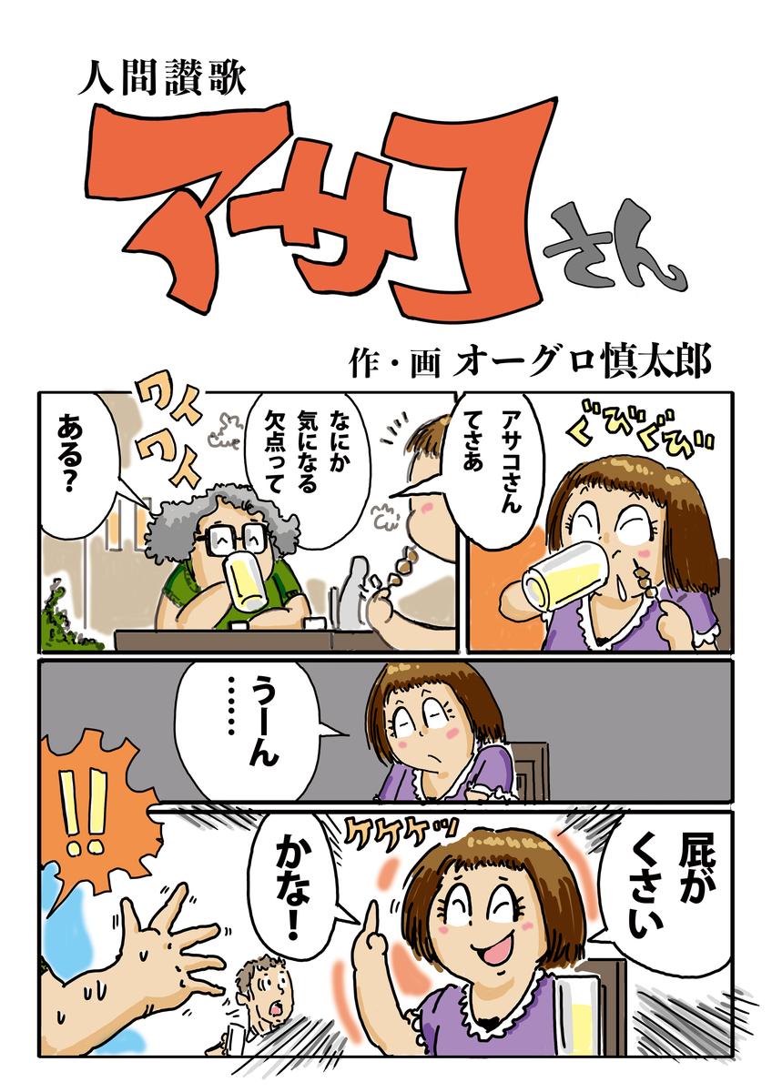 f:id:s-ooguro:20210629162112j:plain