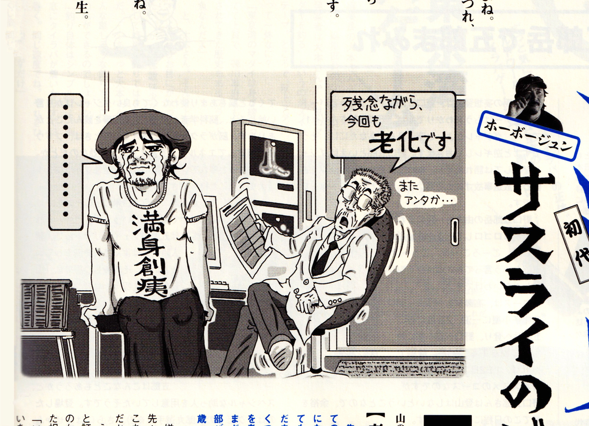 f:id:s-ooguro:20210812185743j:plain