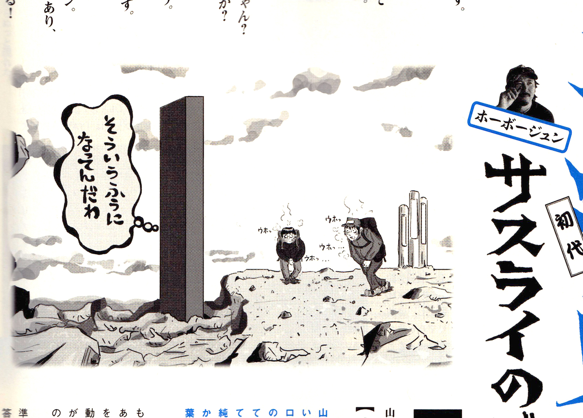 f:id:s-ooguro:20210915200133j:plain