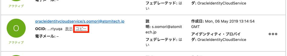f:id:s-oomori:20190715121714p:plain