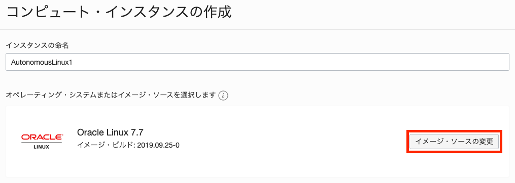 f:id:s-oomori:20191014120023p:plain