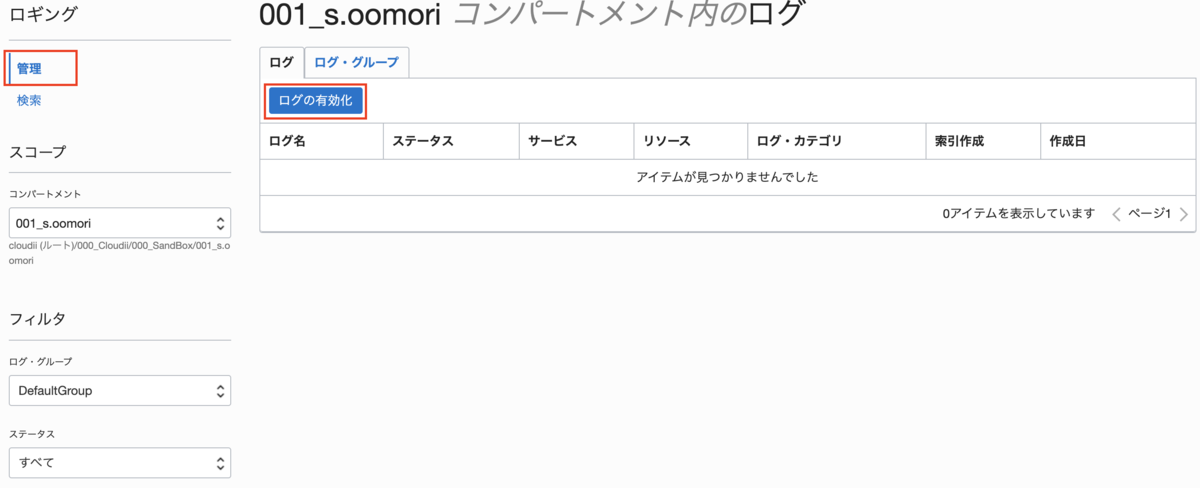 f:id:s-oomori:20191126041615p:plain