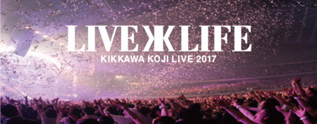 KKライブ2017