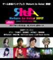 4star2017