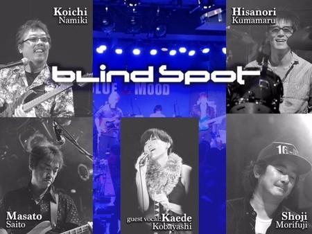 20190209_BlindSpotライブ