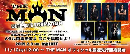 20190218_THE MAN ライブ