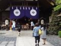 [東京大神宮][女子][人気][縁結び]