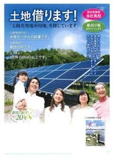 f:id:s-shimizu:20170415095355j:plain