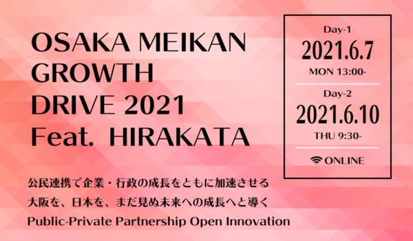 f:id:s-shinozaki:20210614134210p:plain
