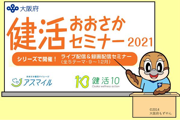 f:id:s-shinozaki:20210917051415p:plain