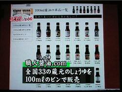 f:id:s-shoyu:20080827222441j:image