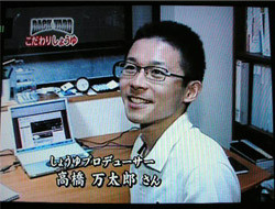 f:id:s-shoyu:20080827222442j:image