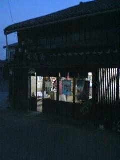 f:id:s-shoyu:20081107170906j:image