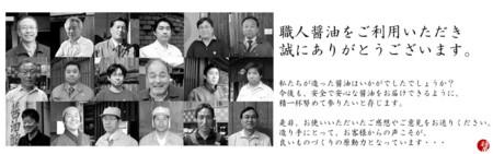f:id:s-shoyu:20090108004541j:image