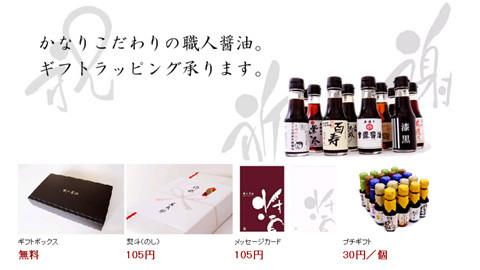 f:id:s-shoyu:20100218000636j:image