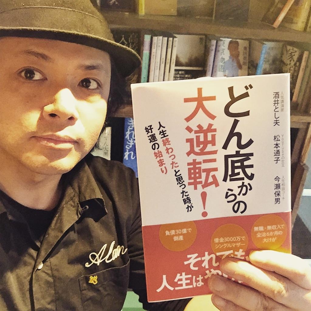 f:id:s-shuhei:20161101140033j:plain