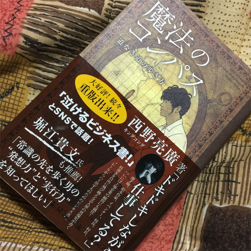 f:id:s-shuhei:20170202174242j:image