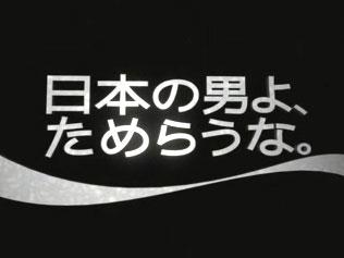 f:id:s-shuichiconsul:20170321010120j:plain
