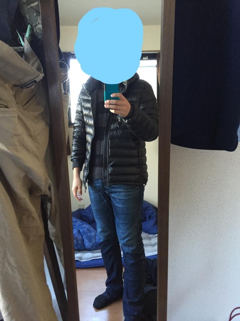 f:id:s-snowdrop-find-my:20170828122759j:plain