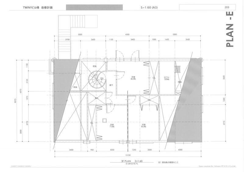 f:id:s-style1_2:20110328184449j:image