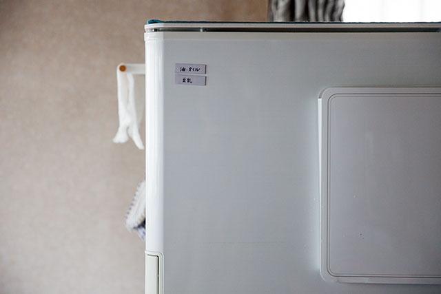 冷蔵庫忘れ物防止マグネット