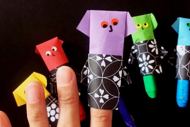おりがみ指人形