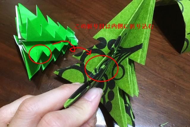北欧柄クリスマスツリー作り方4