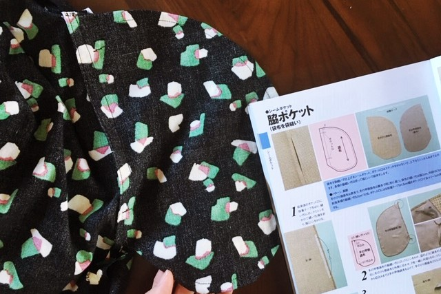 脇ポケット(シームポケット)の縫い方