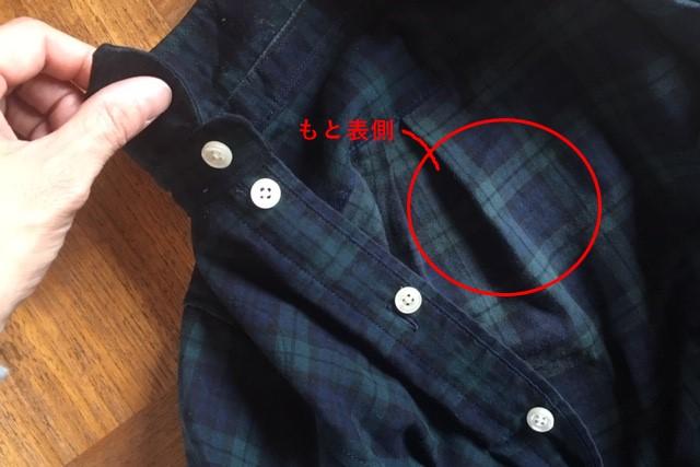 メンズLサイズシャツ,キッズ用110サイズのシャツにリメイク