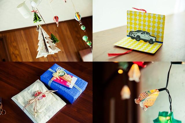 手作りクリスマスグッズのアイデア