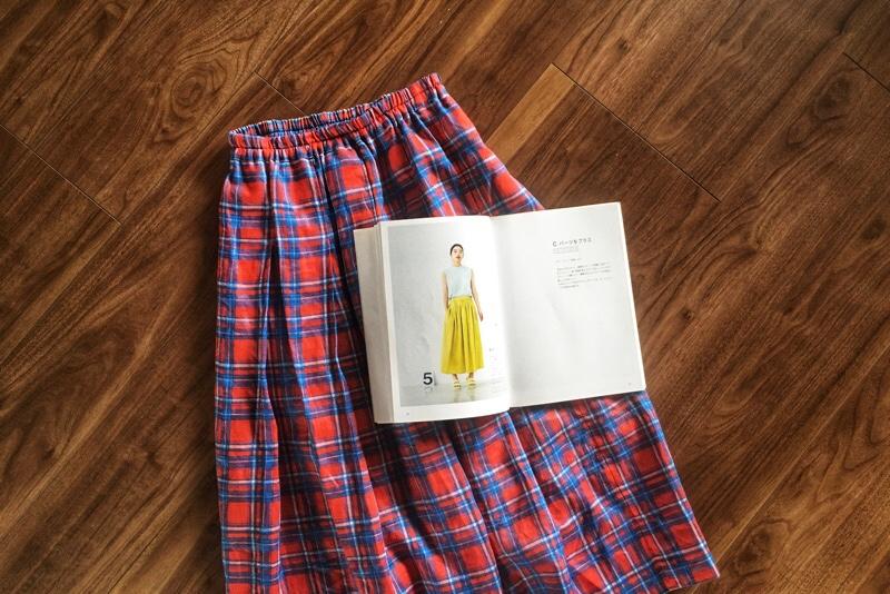 townのパターンアレンジでつくる大人服,B5,ロングスカート