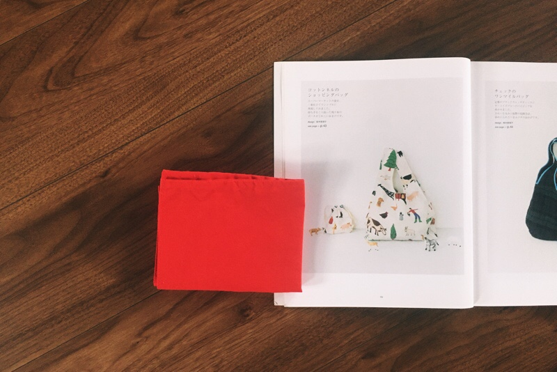 レジ袋再現エコバッグ,折りたたみ,かわいくてちゃんと作れるBagの本