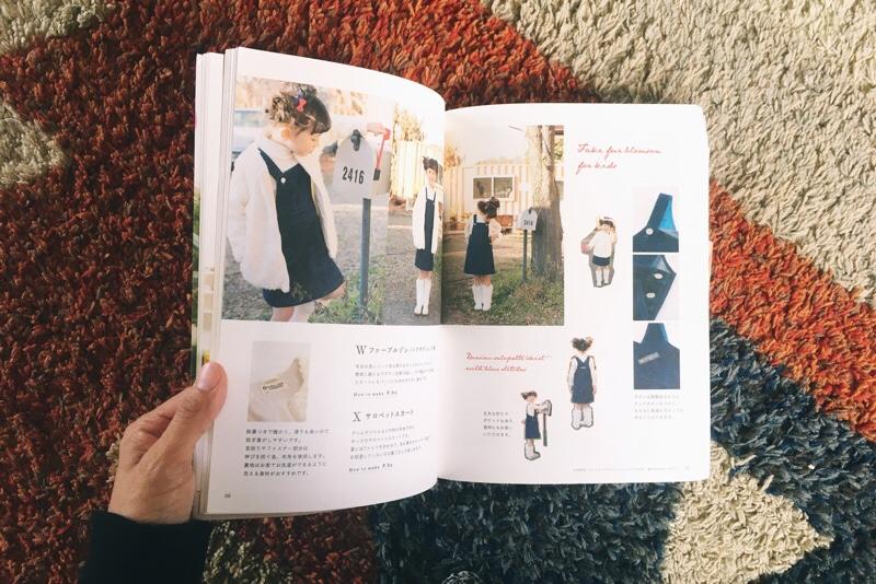 パターンレーベルの子供服ソーイングSTYLEBOOK,サロペットスカート